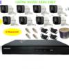 Bộ camera 8 kênh HIKVISION Full HD 1080P chống ngược sáng